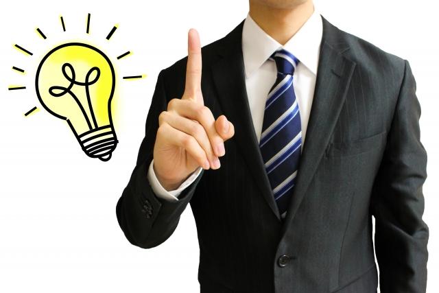 脳科学の観点から考える 「断られてからが営業スタート!」さて、どうする?