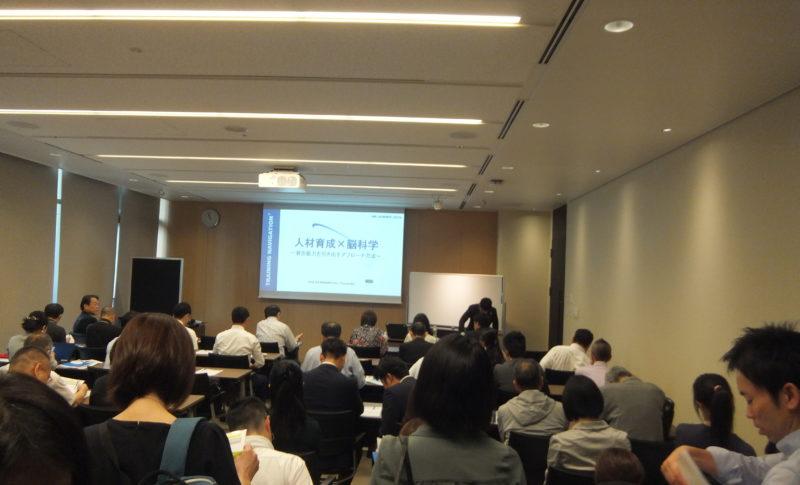 『人材育成』×『脳科学』HRサミット2019 講演出展いたしました!